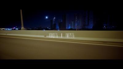 Короткометражный фильм «Увидеть и умереть»