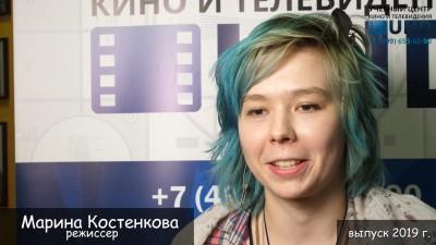 МАРИНА КОСТЕНКОВА режиссер