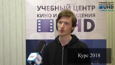 Антон Фролов