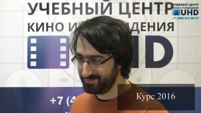 Гарик Арутюнян