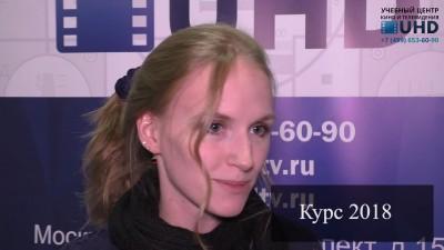 Ирина Голубева