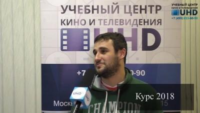 Николай Тосхопаран