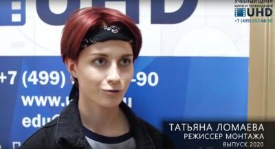 Татьяна Ломаева