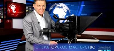 Мастер-класс по специальности «Операторское мастерство»