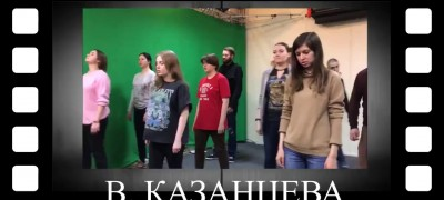 Демонстрация промежуточного зачета  по «Технике речи и сценической речи»